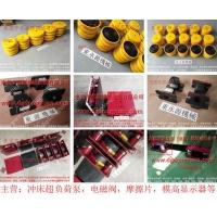 减震可达99%的 高速冲床防震气垫,电子标签冲切机气垫找 东永源