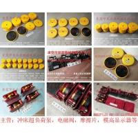 减震可达99%的 阻尼气垫减震器,皮革冲型机减震垫找 东永源