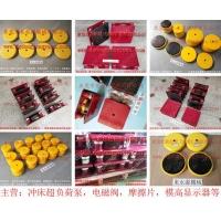 减震好耐用的 缝纫机防振垫,气垫式变压器避震器找 东永源