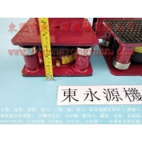 防震好的 振动盘减震装置,厚片吸塑裁床防震脚找 东永源