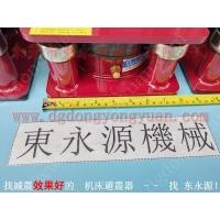 防振效果好 气浮式减震器,毛绒玩具裁切机减震器找 东永源