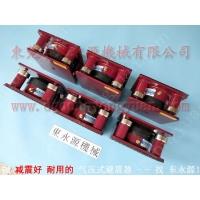 浙江 机械减振气垫,胶粘模切机减震装置找 东永源