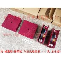 隔震好的 振动盘减震装置,气浮式防震装置找 东永源