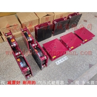 宁波 冲床防震装置,负载式机器减震垫找 东永源