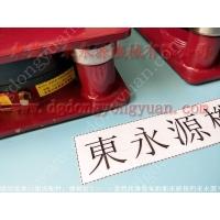 减震效果佳的 冲床气压式避震器,压缩机低频防震垫脚找 东永源