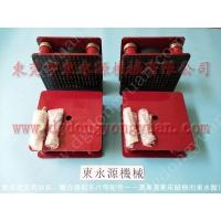 东莞 气垫式减震器,震动筛减震防振器找 东永源