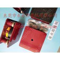 减震效果好 冲压机防振垫,机械充气弹簧减震器找 东永源