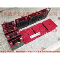 减震可达99%的 机械减振气垫,绣花机减震器找 东永源