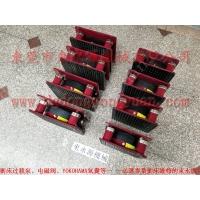 减震效果佳的 机床减震器,模切机专用橡胶避震垫找 东永源