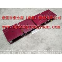 减震可达99%的 模切机垫铁,裁断机防振胶垫找 东永源