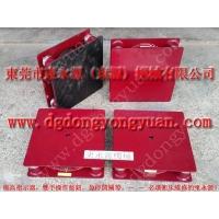 防振效果好 吸塑设备防震气垫,塑料裁断机减震垫找 东永源