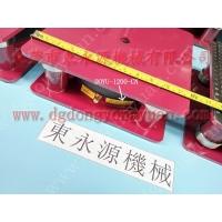 减振效果95%以上 吸塑冲床避震器,铁风机减震气垫找 东永源