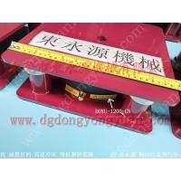 减震质量好的 二楼机器减震垫,充气式气垫隔振器找 东永源