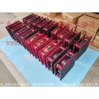 成都 模切机橡胶避震器,机器垫气压式防震脚找 东永源