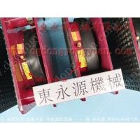 凤岗 水平隔振空气弹簧,胶片裁断机防震气垫找 东永源