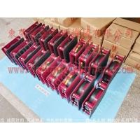 防振效果好 油压机减震器,立式注塑机隔震垫找 东永源