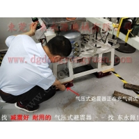 减震效果佳的 气垫式避震器,深喉冲床降噪减震器找 东永源