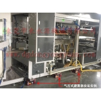 青浦区 薄膜式空气减震器,裁剪刀隔振减震器找 东永源