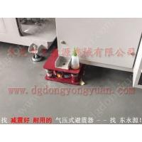 西乡 薄膜式空气减震器,挤压油压机减震气垫找 东永源