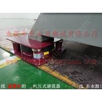 防振效果好气压式避震器,工厂振动噪声隔振器找 东永源