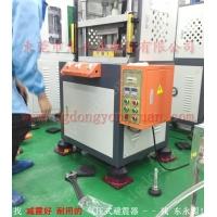 减振效果好 机器防震垫,纸张开片机防震器找 东永源