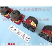 减震可达99%的 厂房机器减震垫,压装油压机避震器找 东永源