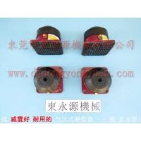 效果好的 厂房设备防震脚,鞋垫冲压设备防震垫找 东永源