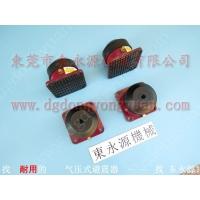 减震效果佳的 气压式减震器,制帽液压裁断机减震垫找 东永源