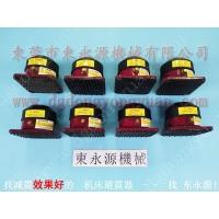 福州 充气式防震垫,防震消音充气式垫脚找 东永源