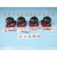 减振效果好 裁切机避震器, CN型橡胶减震器找 东永源