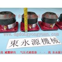 减震效果佳的 厂房机器减震垫,模切冲压机减振胶垫找 东永源