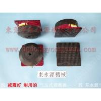 减震可达99%的 吸塑裁断机减震垫,硅钢片横剪机减震垫找 东永源