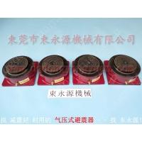质量好的 充气式减震器,挎包裁形机避震器找 东永源