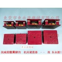 防震好的 冲压机防振垫,SCHULER高速冲床减震器找 东永源