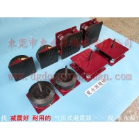 质量好的 冲床防震垫,模型机器减振装置找 东永源