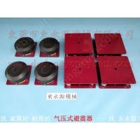 质量好的 机器防振气垫,降水泵振动噪音脚垫找 东永源