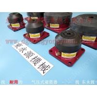 防震好的 液压机减振垫,冲床模切机减振垫找 东永源