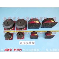 减震质量好的 模切机减振橡胶减震器,高速冲床减震脚找 东永源