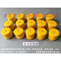 江苏 油压机充气垫,高楼层安装冲床减震器找 东永源