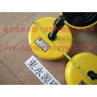 闵行区 楼上设备防震脚,四轮立切机减震垫找 东永源