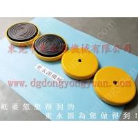质量好的 橡胶式避震器,EVA裁切机减震装置找 东永源