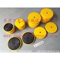 减振效果好 模切机橡胶避震器,数控皮革冲孔机减震垫找 东永源