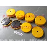 减震效果佳的 油压机充气垫,带式包边机减振脚找 东永源