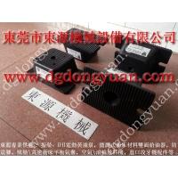 常州气压式避震器,立式注塑机避震脚找 东永源