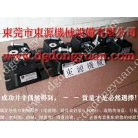 减震可达99%的 包装机器减震,冲床式模切机减震脚找 东永源