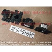 质量好的 充气式减震器,床罩刺绣机减震装置找 东永源