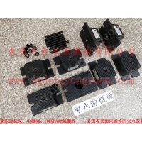 防震好的 绣花机减震器,手套机器减振装置找 东永源