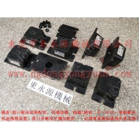 河南 裁断机隔振器,打扣机减震防震胶垫找 东永源
