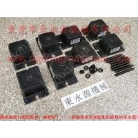 横沥 油压机避震器,汽车吸音棉裁断机脚垫找 东永源