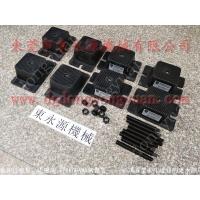 防震好的 模切机减震器,模切机专用橡胶避震垫找 东永源